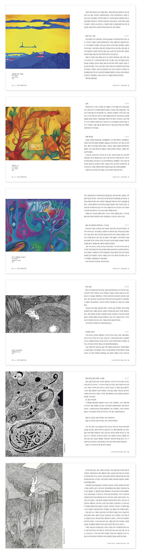 김미란-preview(교보).jpg